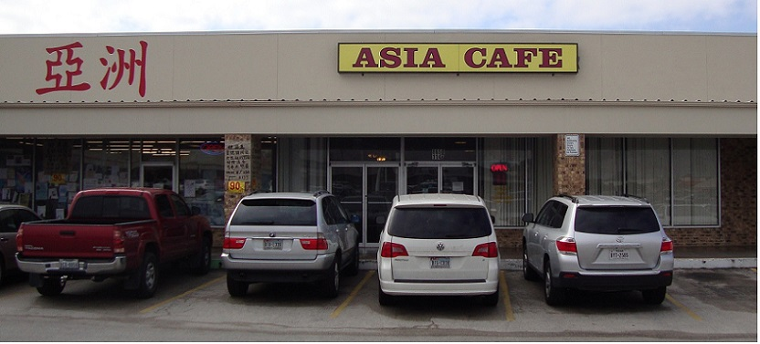 Asia Restaurant Austin Tx Menu